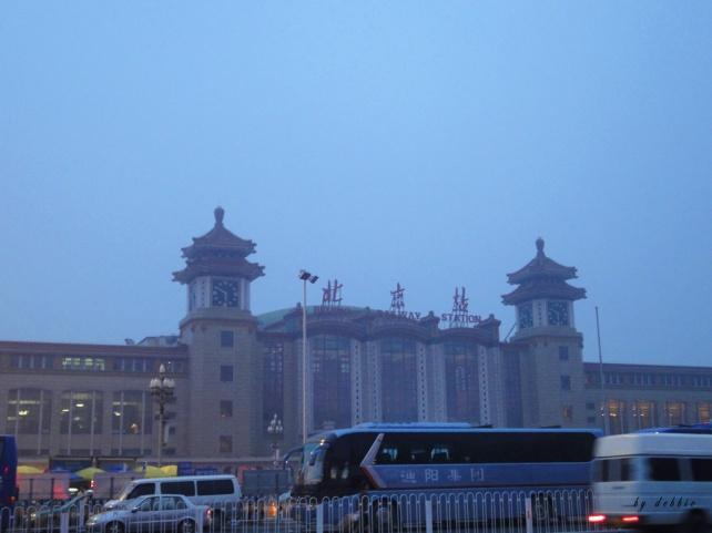 清晨的北京站