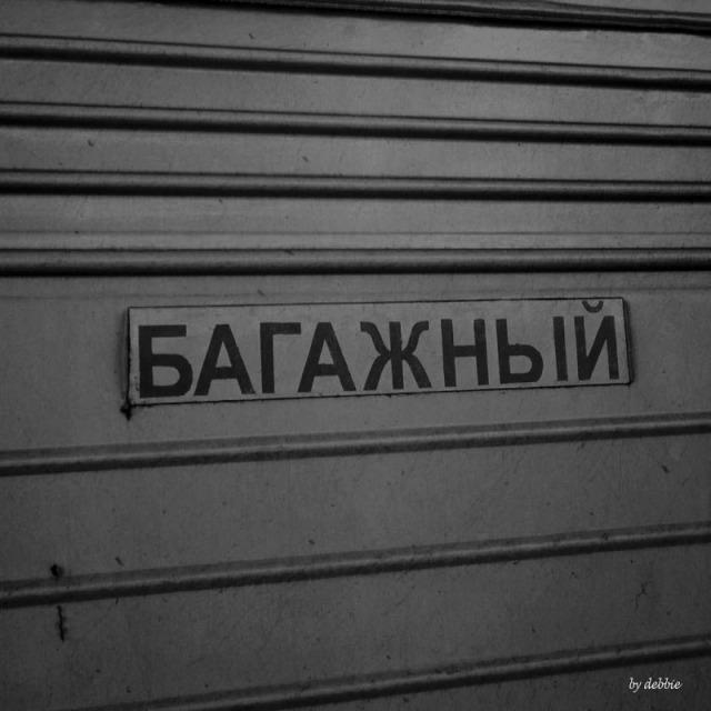 Vladinir 弗拉基米爾