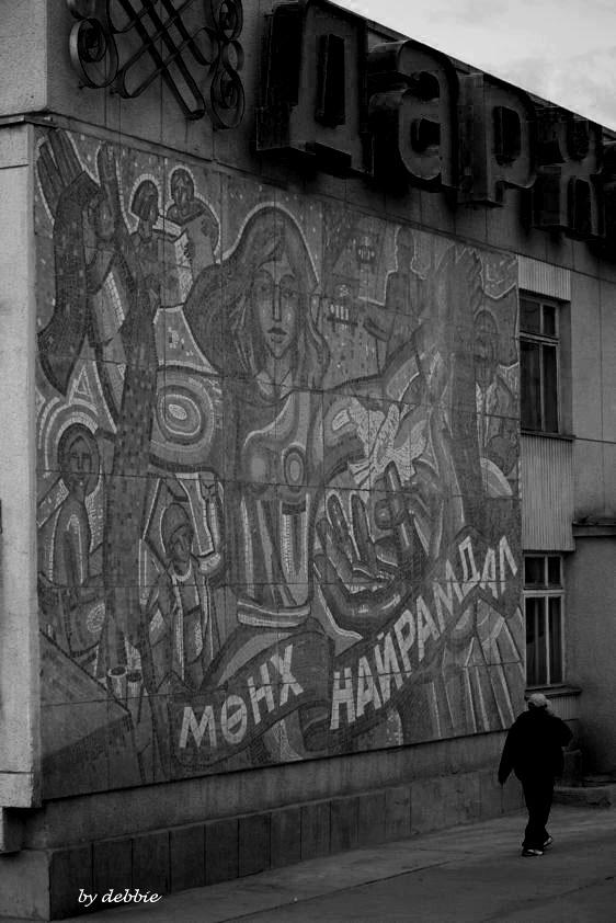 火車站牆上的壁畫