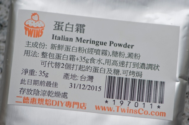 蛋白霜粉  (Italian Meringue Powder)