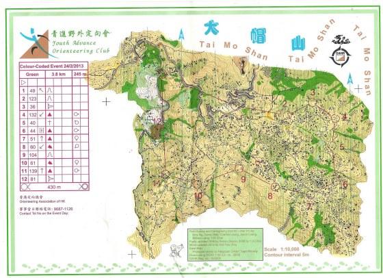 2012/2013年度色級野外定向賽 ~ 大帽山 (綠色)