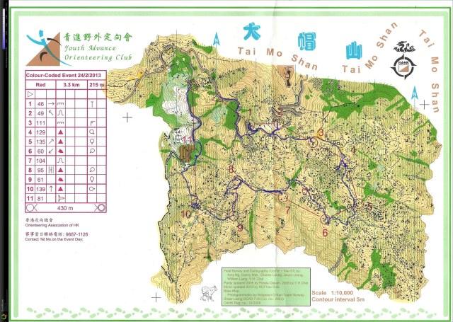 2012/2013年度色級野外定向賽 ~ 大帽山 (紅色)
