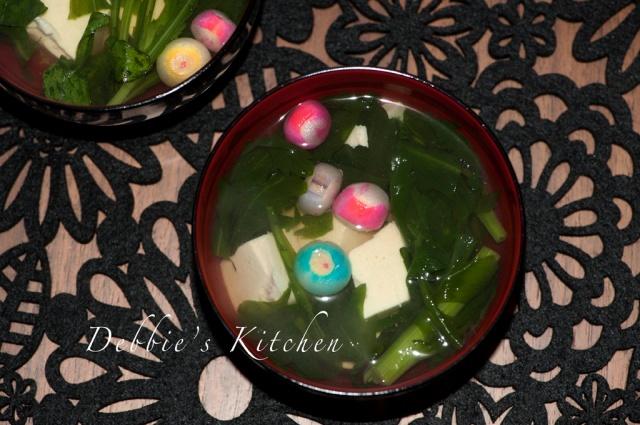 春菊豆腐清湯  春菊のお吸い物