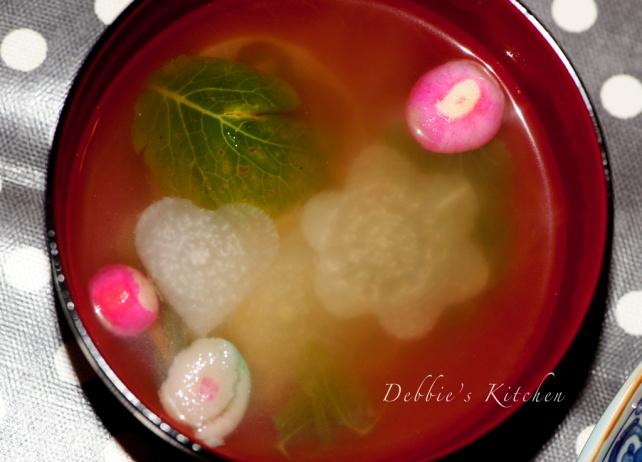 蘿蔔清湯  大根のお吸い物