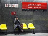 Line 2 Shahid Madani 站月台