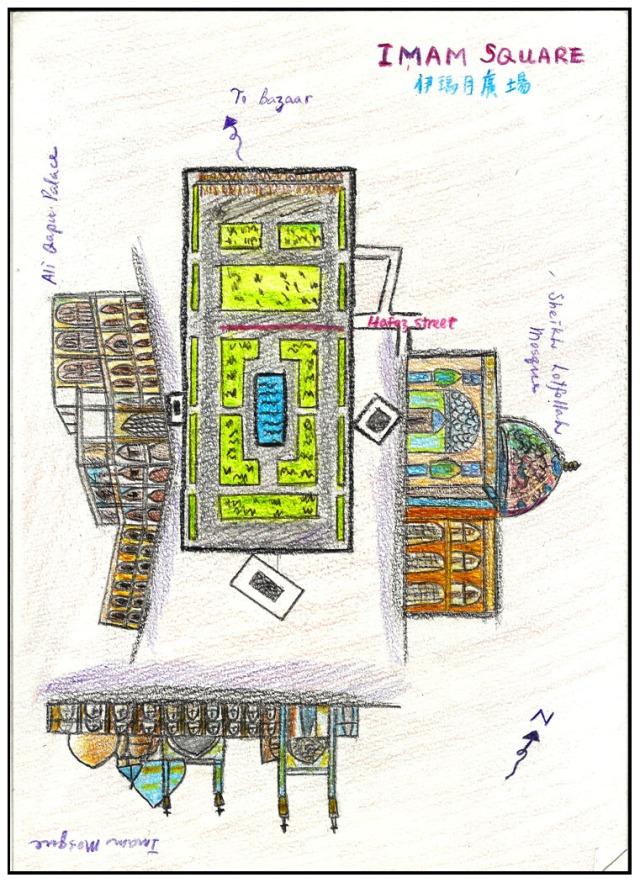伊瑪目廣場平面圖