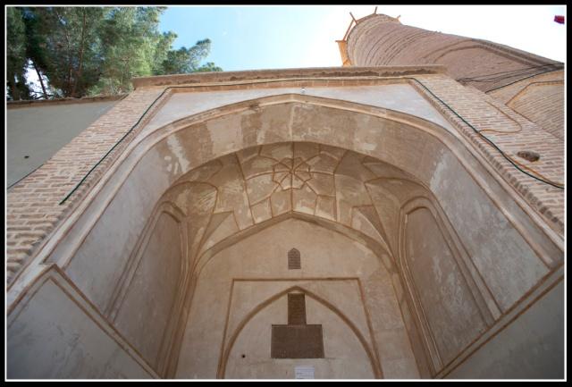 Neyriz的星期五清真寺