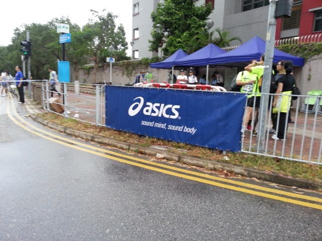 ASICS香港10公里挑戰賽2013
