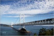 大鳴門橋,鳴門海峽方向