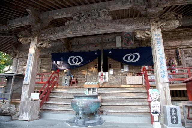 第二十四個道場所在地—最御崎寺