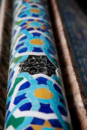 柱子上的可蘭經文