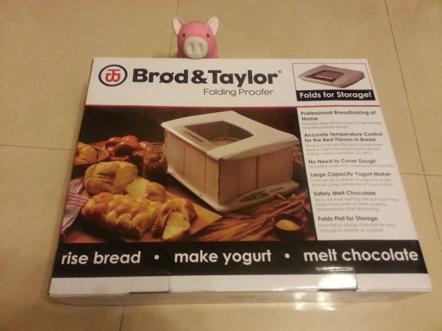 新玩具-摺叠發酵箱