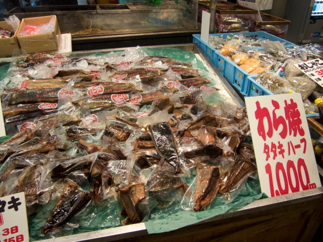 稻草燒鰹魚