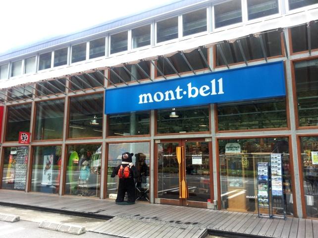 往大步危在路上經過Montbell