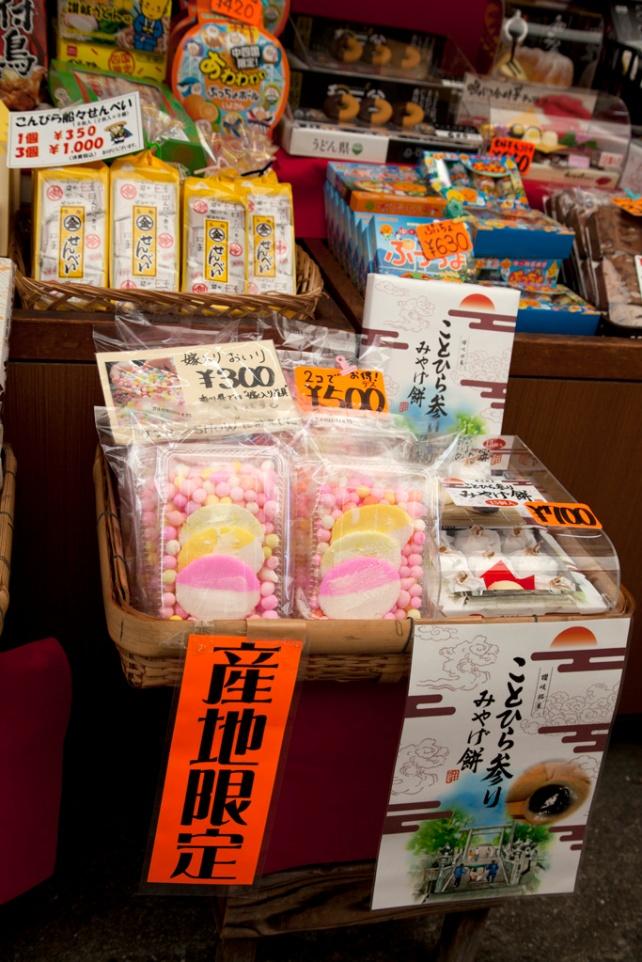 """おいり"""",是香川縣西讚岐地方婚宴不可缺少的傳統和菓子"""