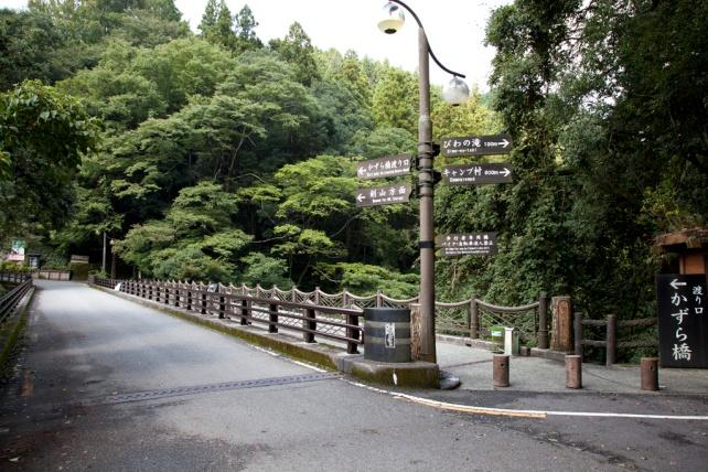 往祖谷橋和其他境點的指示牌