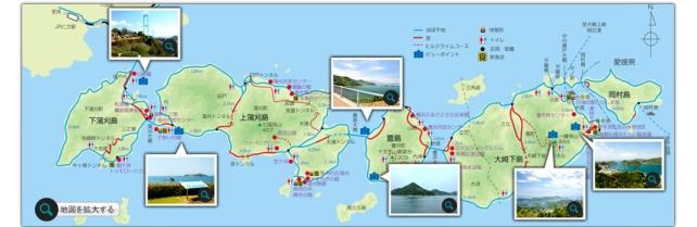 安芸灘とびしま海道各小島