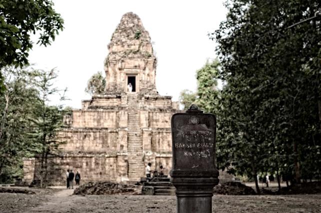 巴薩曾空寺[Baksei Chamkrong]攝於往南大門的路上