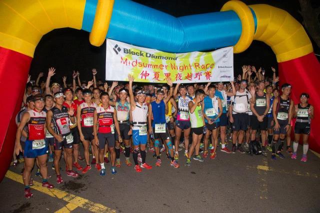 Midsummer Night Race 仲夏越野賽(3) 8.9.2014