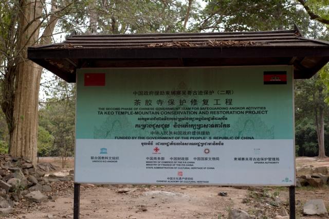 中國協助修復工程