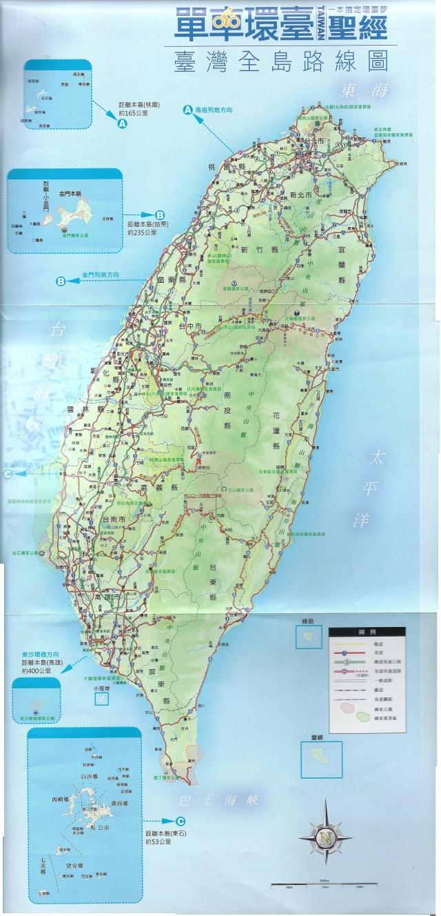 單車環島地圖