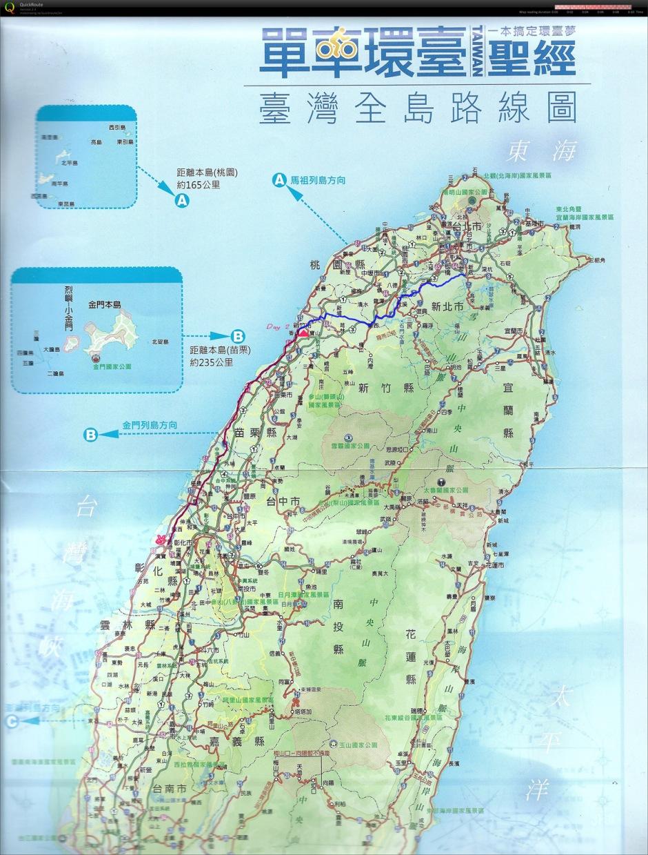 單車環島 Day2 新竹 - 鹿港