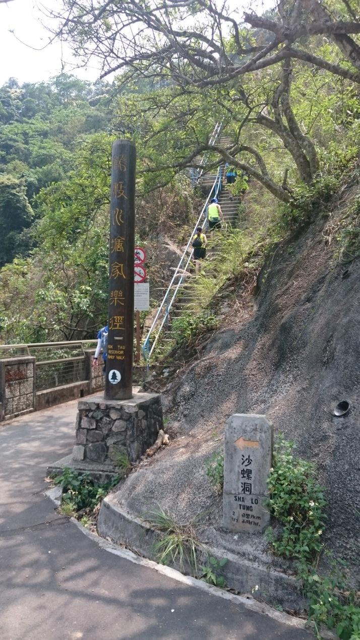 鶴藪水塘家樂徑入口