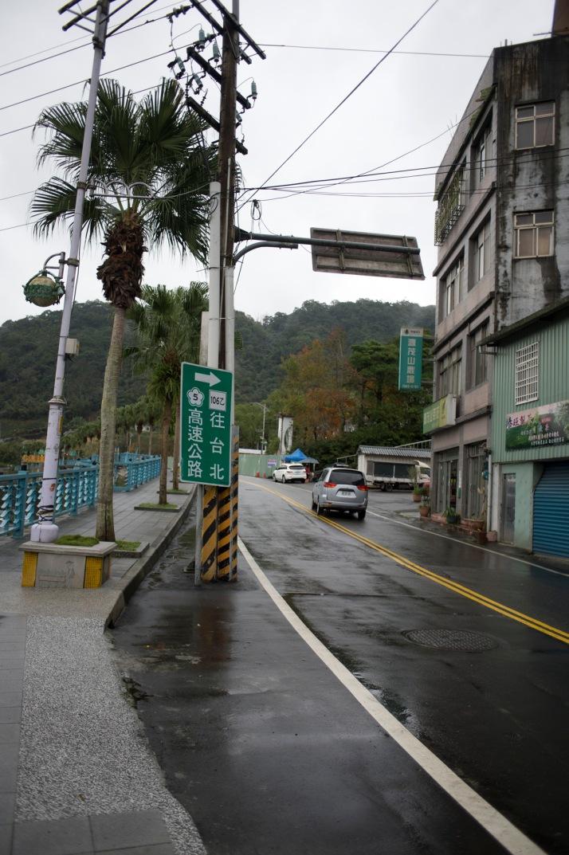 這個方向是走高速往台北,我們走另一方向北宜公路