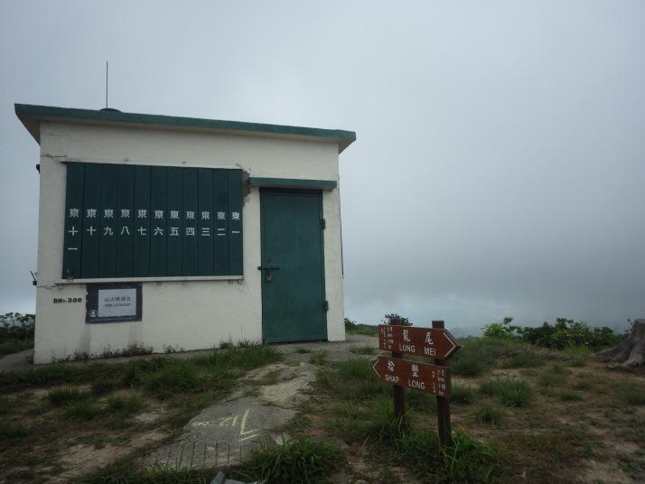 山火瞭望台