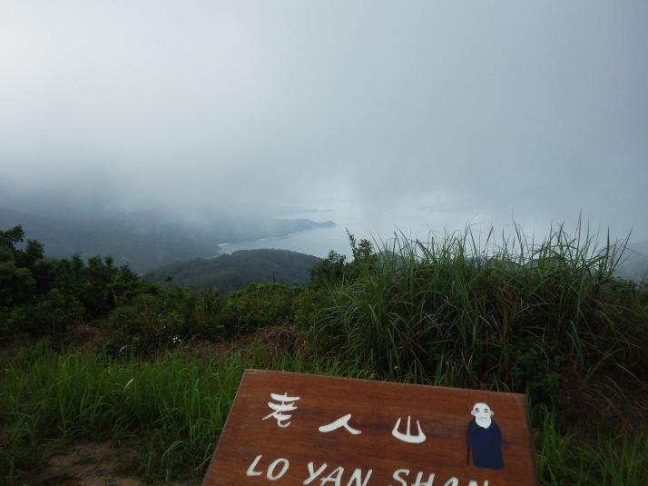 老人山,站在這裏可遠眺長洲、喜靈洲
