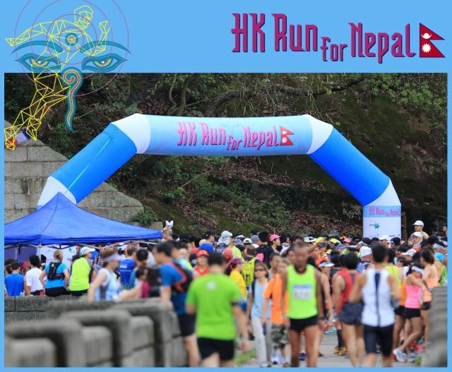 HK Run for Nepal (借來大會影的相) - 起步