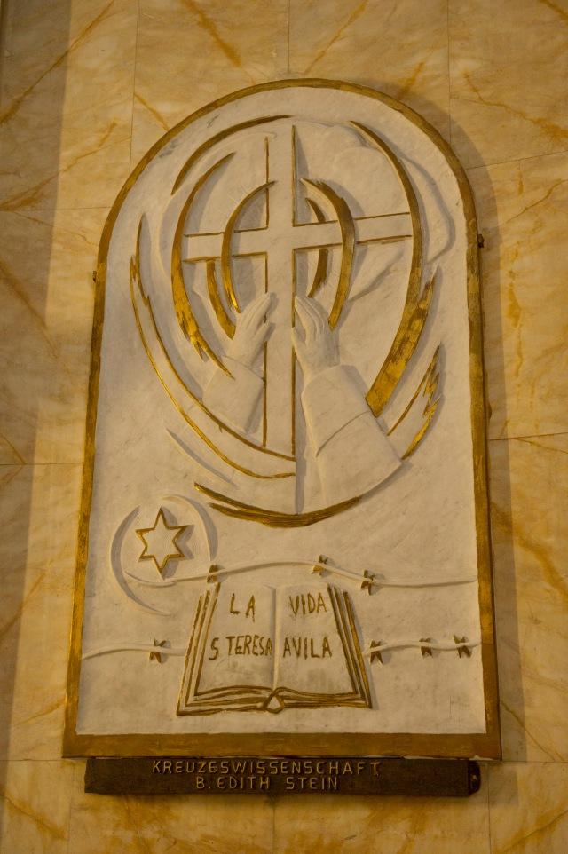 海星修院(Stella Maris)