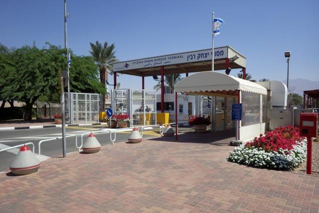 Wadi Araba Crossing
