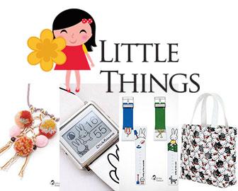 Littlethings.hk banner