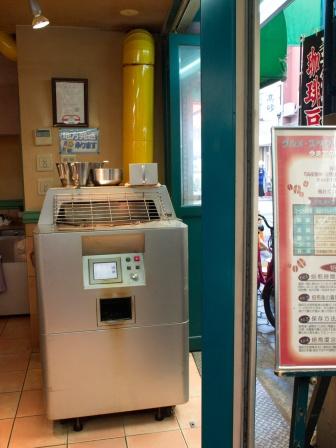 咖啡豆烘焙機