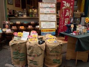 Green Beans Parlor 生豆專門店