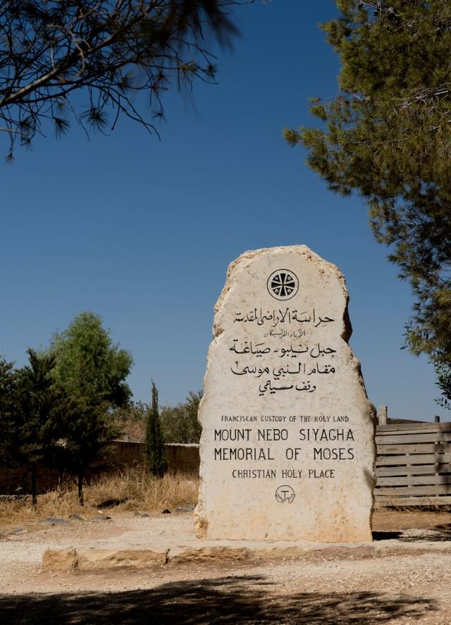 紀念摩西的石碑