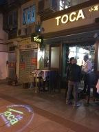 很有水準的餐廳 Toca