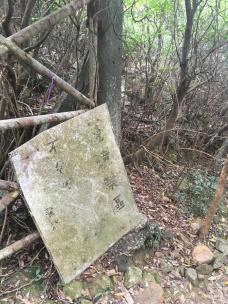 閘門旁邊有個破舊的牌寫著邊境禁區